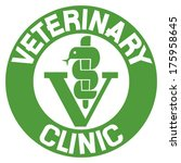 veterinary clinic symbol (veterinary icon, veterinary clinic sign, caduceus veterinary symbol, caduceus snake with stick)