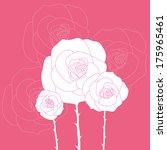 vector spring flowers pattern | Shutterstock .eps vector #175965461