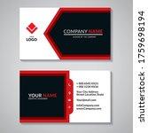 modern business creative card... | Shutterstock .eps vector #1759698194