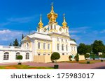 Church Of Great Peterhof Palace ...