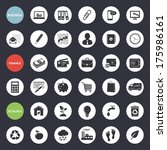 set of web icons for business ...   Shutterstock . vector #175986161