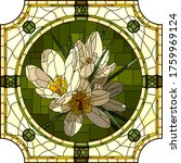 vector mosaic with blooming...   Shutterstock .eps vector #1759969124