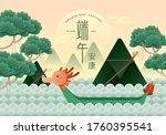 dragon boat festival greetings... | Shutterstock .eps vector #1760395541