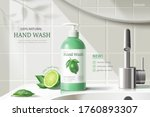ad template for hand wash and... | Shutterstock .eps vector #1760893307