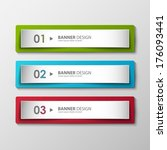 abstract vector banners set   | Shutterstock .eps vector #176093441
