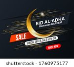 abstract sale banner design to... | Shutterstock .eps vector #1760975177