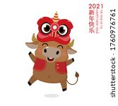 happy chinese new year greeting ... | Shutterstock .eps vector #1760976761