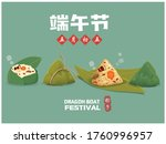 vintage chinese rice dumplings... | Shutterstock .eps vector #1760996957