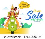 Up To 40  Off For Onam Sale...