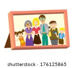 vintage frame with family photo | Shutterstock . vector #176125865