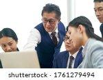 team of asian corporate... | Shutterstock . vector #1761279494