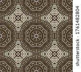 geometric modern vector... | Shutterstock .eps vector #1761482804