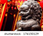 lion statue in chinese temple | Shutterstock . vector #176150129