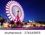 ferris wheel in kobe | Shutterstock . vector #176165855