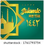 happy new year hijri 1442.... | Shutterstock .eps vector #1761793754