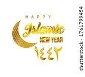 happy new year hijri 1442.... | Shutterstock .eps vector #1761799454