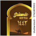 happy new year hijri 1442.... | Shutterstock .eps vector #1761805001