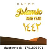 happy new year hijri 1442.... | Shutterstock .eps vector #1761809801