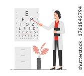 female oculist pointing at...   Shutterstock .eps vector #1761843794