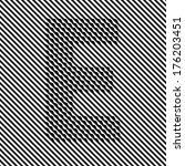 letter e   optical  illusion... | Shutterstock .eps vector #176203451