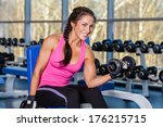 young sports woman doing...   Shutterstock . vector #176215715