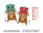 happy chinese new year greeting ... | Shutterstock .eps vector #1762171037