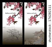 beautiful oriental banners.... | Shutterstock .eps vector #176282111