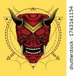 Abuki Illustration. Red Devil...