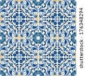 seamless pattern illustration... | Shutterstock .eps vector #176348294
