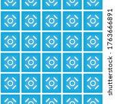 vector seamless pattern texture ... | Shutterstock .eps vector #1763666891