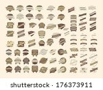vintage retro icons and labels | Shutterstock .eps vector #176373911