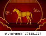 year of the horse jointed horse ...   Shutterstock . vector #176381117