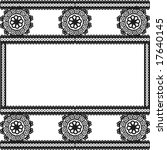 lace border trim elements  one... | Shutterstock .eps vector #17640145