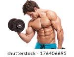 muscular bodybuilder guy doing...   Shutterstock . vector #176406695