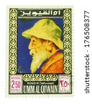 Umm Al Qiwain  United Arab...