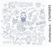 cute tattoo vector set. cute... | Shutterstock .eps vector #176590895
