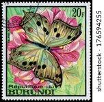 Small photo of REPUBLIC OF BURUNDI - CIRCA 1968: A stamp printed in Burundi shows a butterfly Salamis aethiops, circa 1968