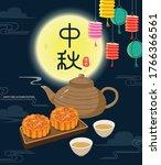 mid autumn festival vector... | Shutterstock .eps vector #1766366561