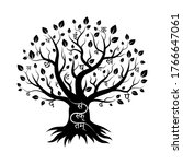 sanskrit tree  logo. devanagari ...   Shutterstock .eps vector #1766647061