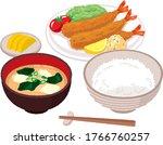 illustration of fried shrimp... | Shutterstock .eps vector #1766760257