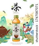 ad template for green tea  3d... | Shutterstock .eps vector #1767087071