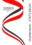 flag of the yemen. independence ... | Shutterstock .eps vector #1767118124