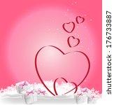 heart  gifts on a winter...   Shutterstock .eps vector #176733887