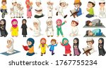 set of different muslim people...   Shutterstock .eps vector #1767755234
