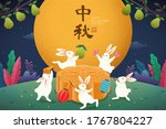 cute rabbits dancing around a... | Shutterstock .eps vector #1767804227