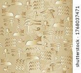 Egyptian Hieroglyphs Seamless...