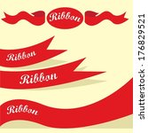 set of retro red ribbons and... | Shutterstock .eps vector #176829521