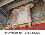 zunhua   may 11  broken... | Shutterstock . vector #176858309