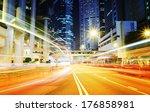 hong kong | Shutterstock . vector #176858981