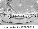 luannan county   december 20 ... | Shutterstock . vector #176860214